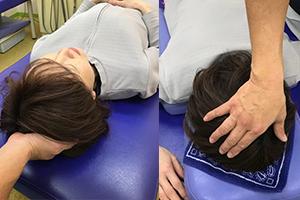 首、頭の施術